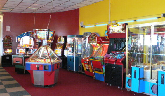 A Look at Casino Slot Machines